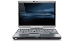 HP Laptop Rentals